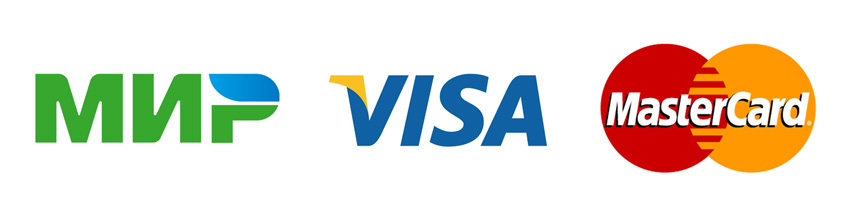 МИР, VISA, MasterCard